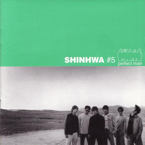 【歌詞・和訳】SHINHWA - Perfect Man