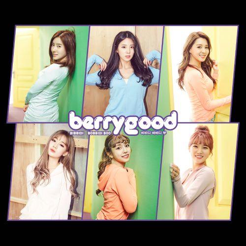 【歌詞・和訳】Berry Good - 비비디바비디부 (BibbidiBobbidiBoo)