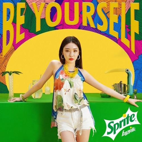 【歌詞・和訳】チョンハ - Be Yourself