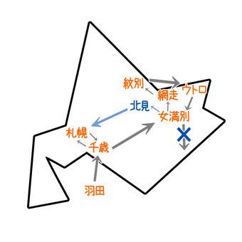 001_予想外!4泊5日北海道