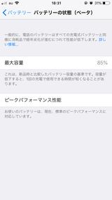 IMG_7555