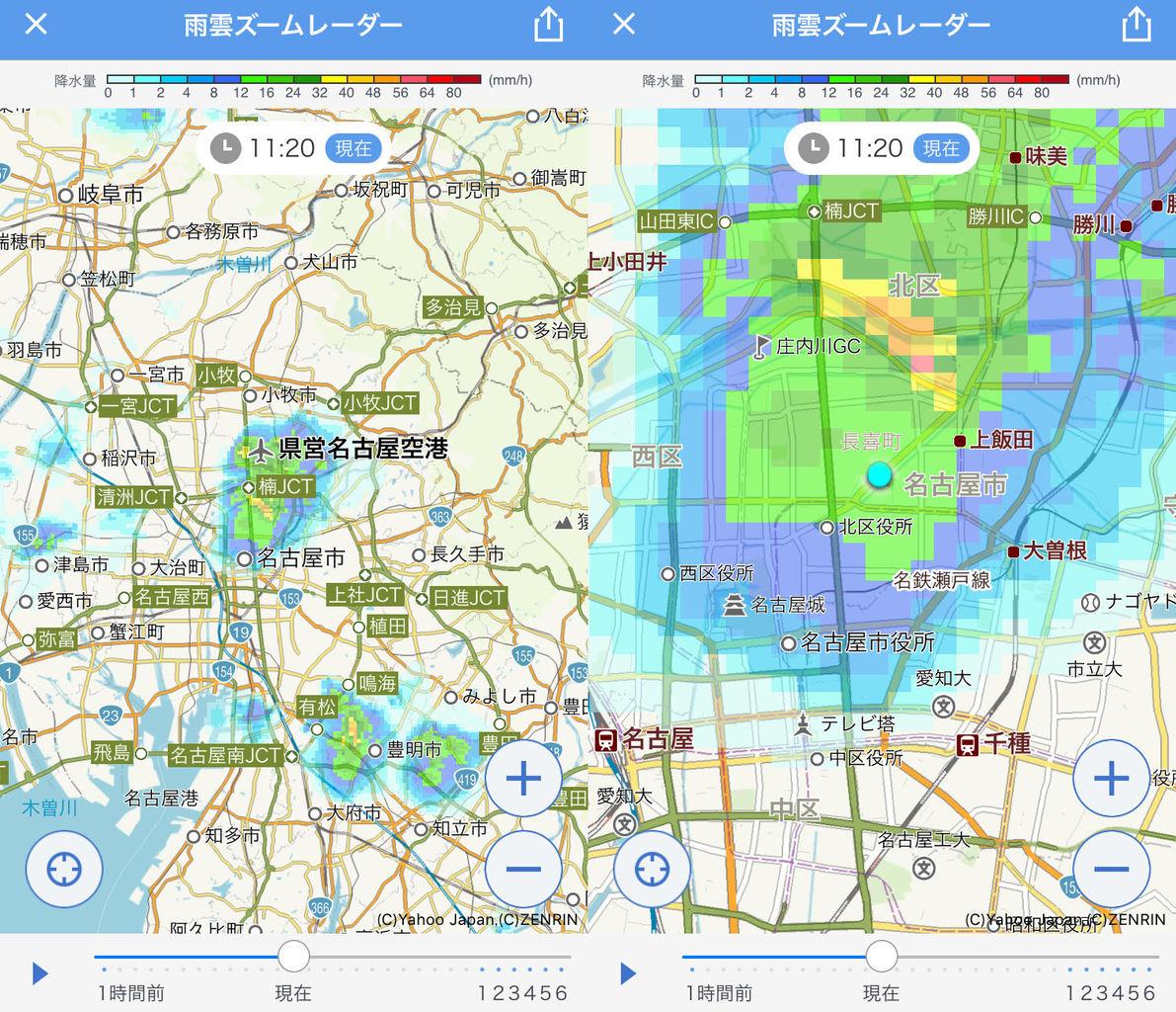 レーダー 雨雲 市 伊丹 天気