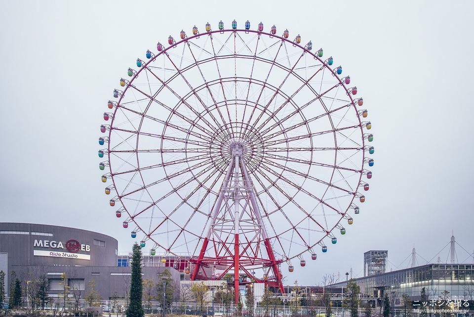 東京テレポート_0007