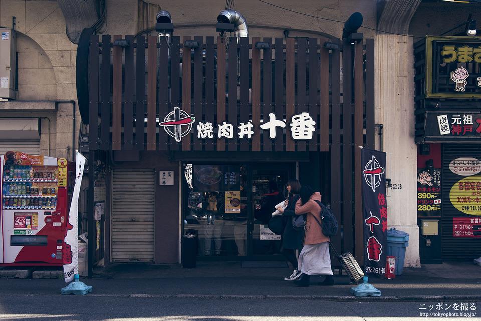 兵庫_神戸市_三ノ宮_0266