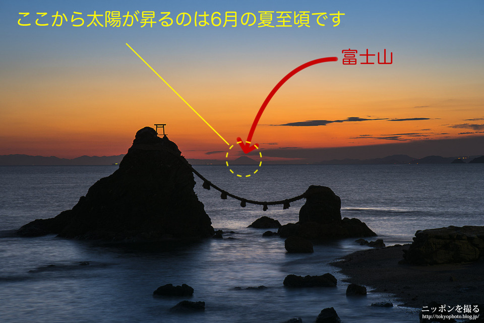 夫婦岩_160823_0001