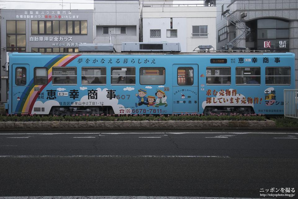 大阪府_堺市堺区_阪堺電軌阪堺線_190321_0152