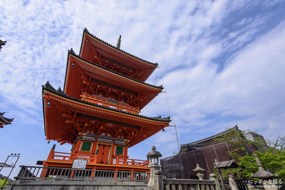清水寺_日本一高い三重塔はこちらです2