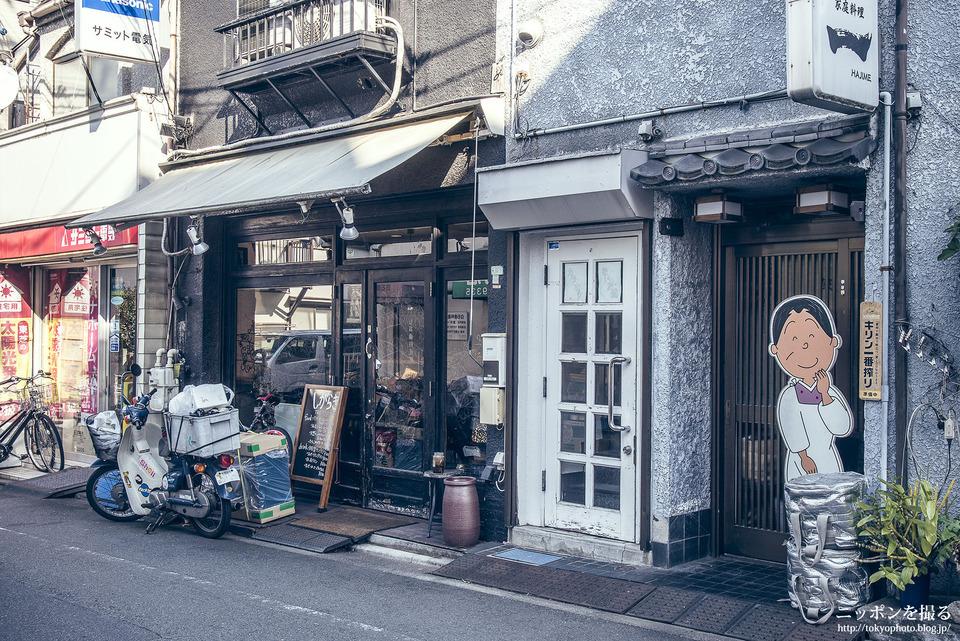DT05_桜新町_1