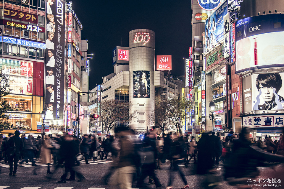 渋谷_埼京0071