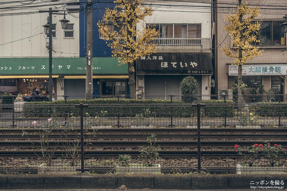 都電07_町屋二丁目_1