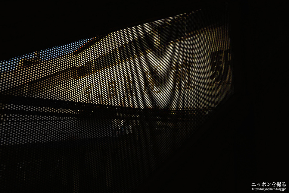 愛知県_名古屋市守山区_守山自衛隊前_190202_0063