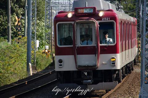 train-0348