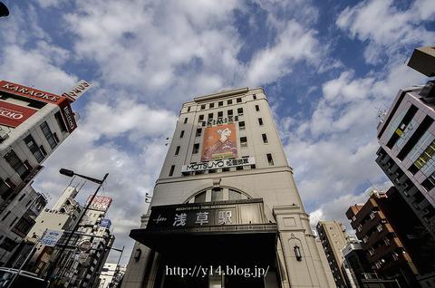 Tokyoskytree1221-1031