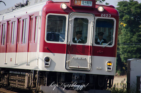 train-0380