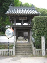 正通寺山門