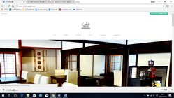 カフェ明治屋ホームページ