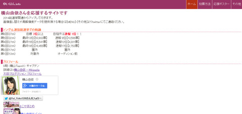 bandicam 2014-04-29 18-24-58-126