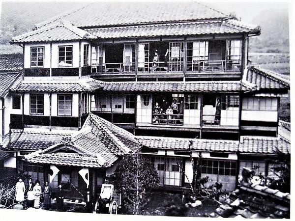 (((5在りし日の五要旅館
