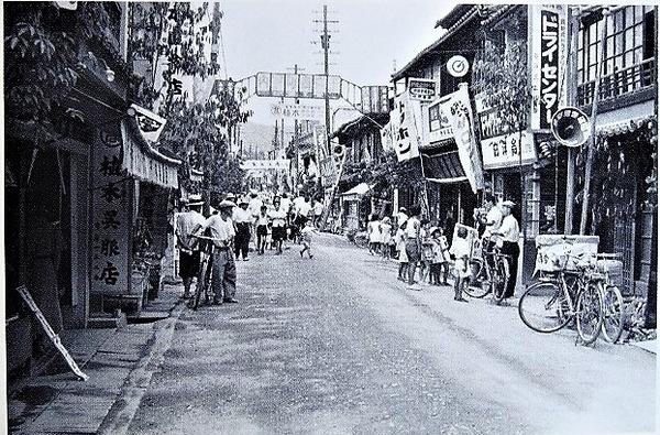 (((4-1958本町4
