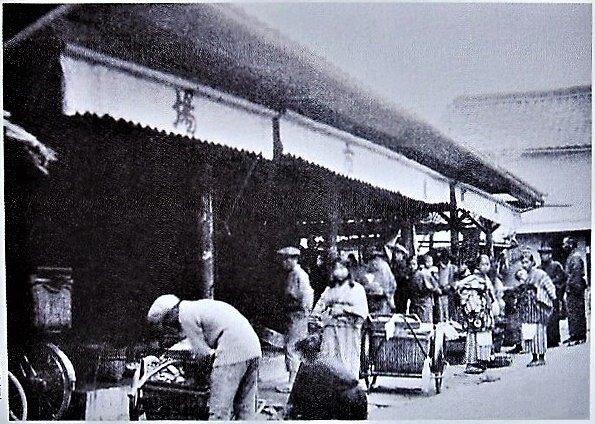 (((4-1922魚市場中町