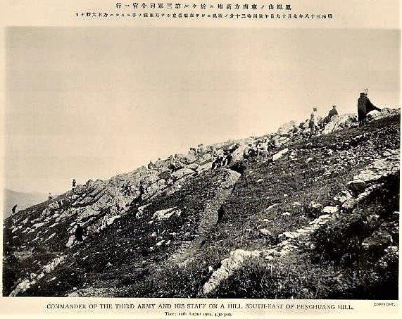 ((((第3軍 Fenghuang Hill.