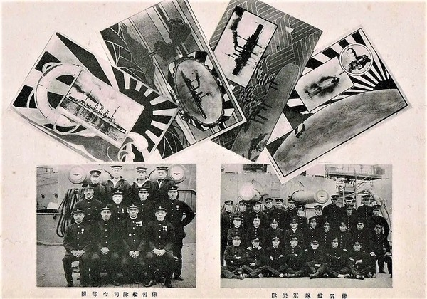 ((練習艦隊絵葉書、練習艦隊司令部付きと練習艦隊軍楽隊