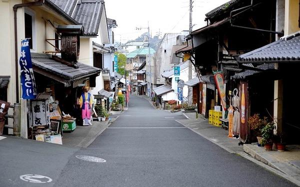 ((U9-2013坂町