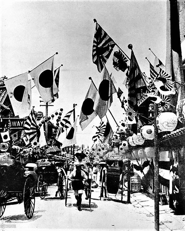 (((祝横浜、日本海海戦勝利