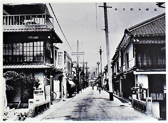 (((本町1大1931
