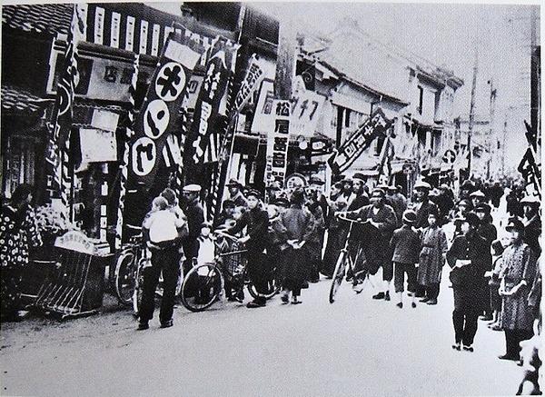 (((5-1930本町5