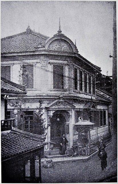 (((5-内子銀行1914