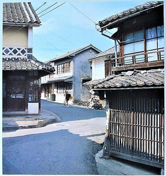 ((A1坂町2枡形1979