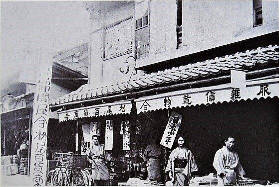 (((5本町1930