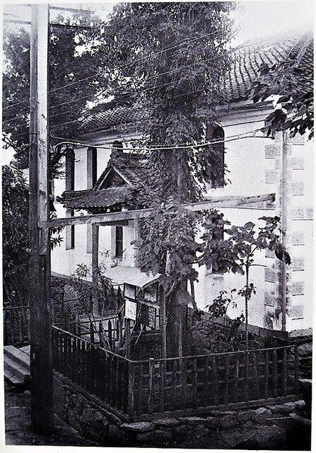 (((y1953まで郵便局