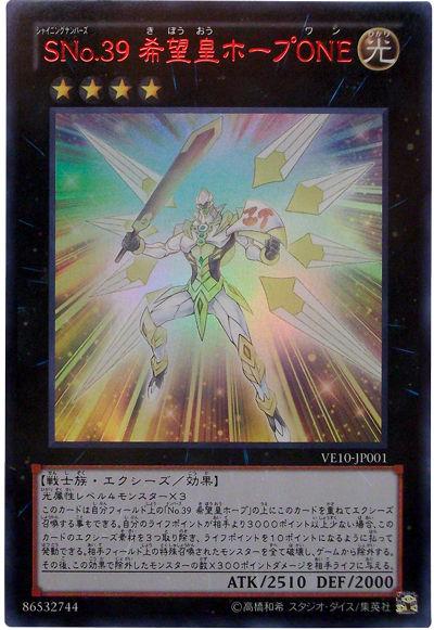 card100015944_1