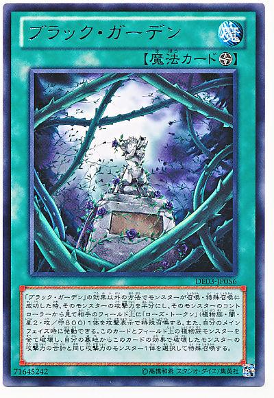 card100006615_1