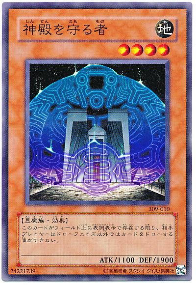 card100019330_1