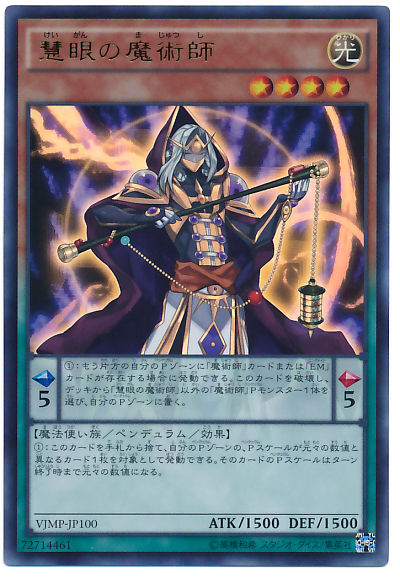 card100022147_1