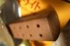 110417_1936 チョコ味