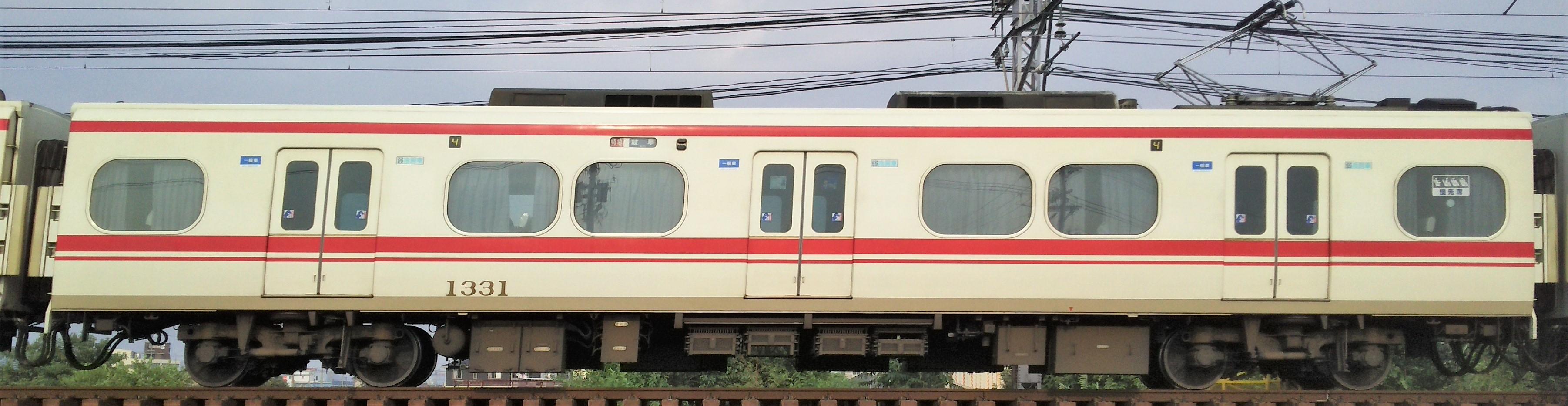 名鉄1230系(1030系)1131F 海側 :...