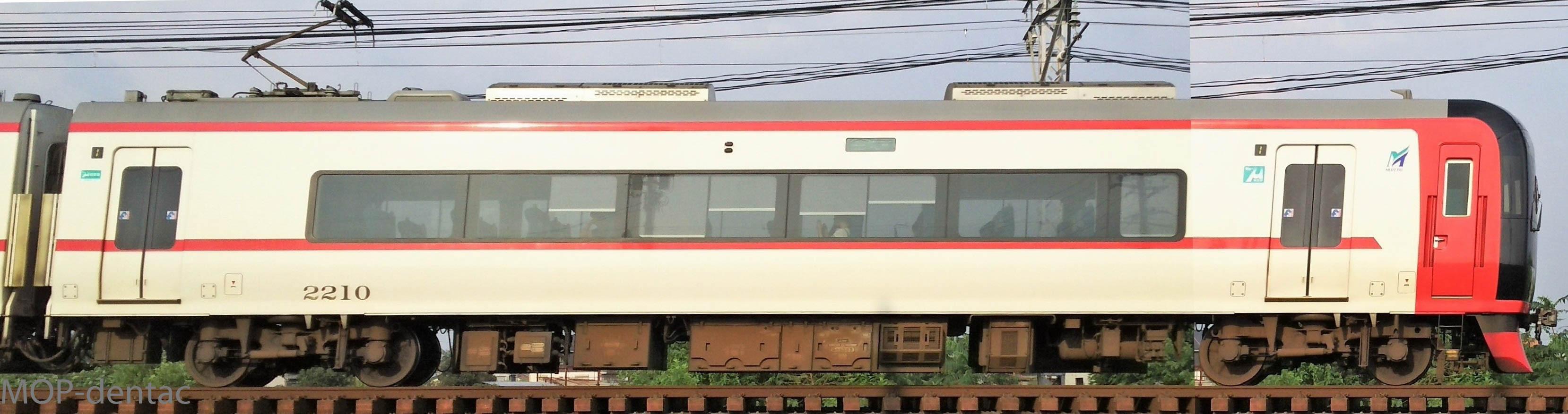 名鉄2200系2210F 海側 : Made of 紙