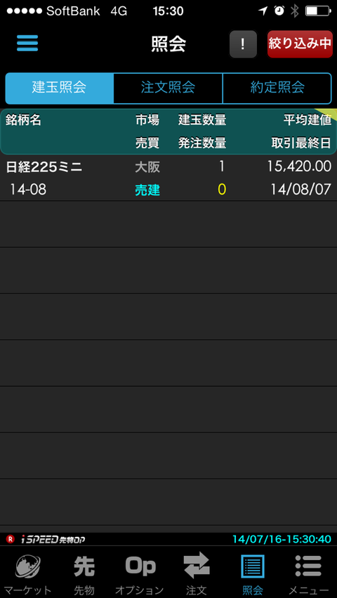 IMG_5092