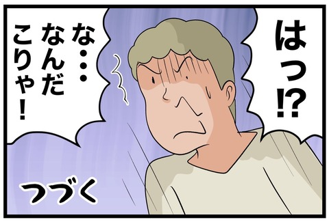 IMG_4936