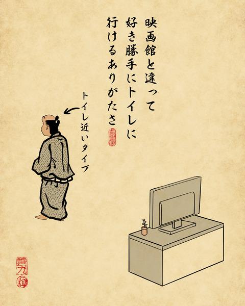 20200409家で映画鑑賞6