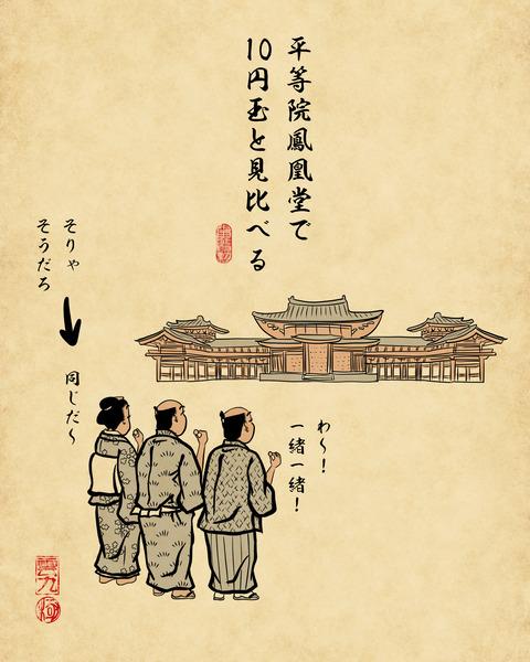 20200305京都観光3