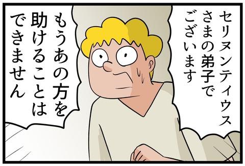 IMG_5319