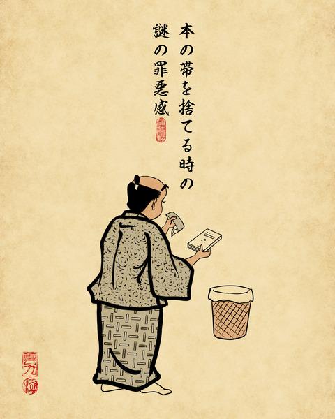 20191106読書5