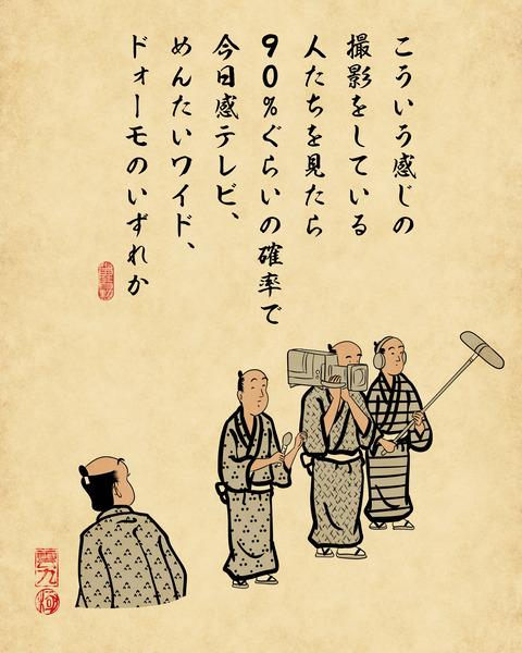 20200110福岡3