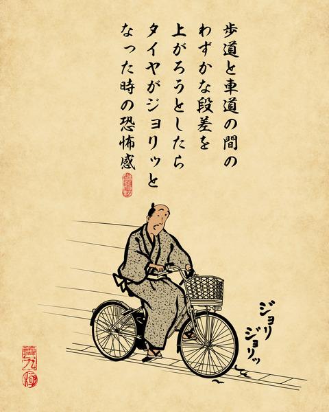 20200501自転車8