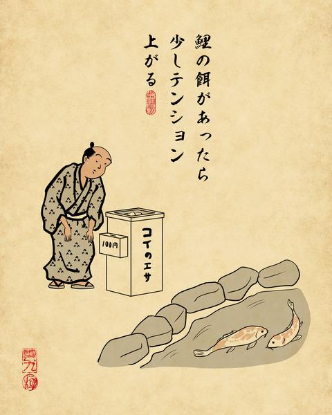20200404神社2